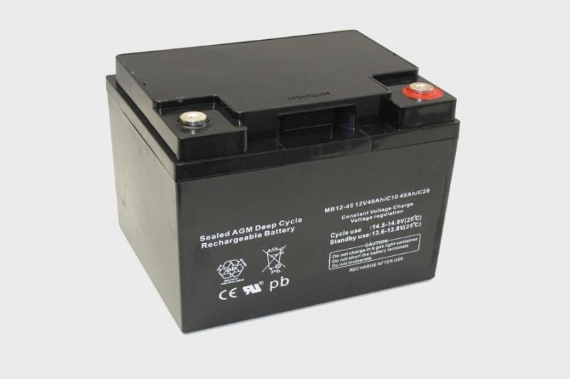 Centrac Dual Power AGM Accu 12V 45Ah (C20) MB12-45