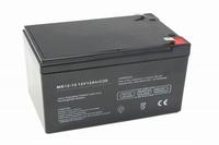 Centrac Dual Power AGM Accu MB12-12 12V 12Ah (C20)