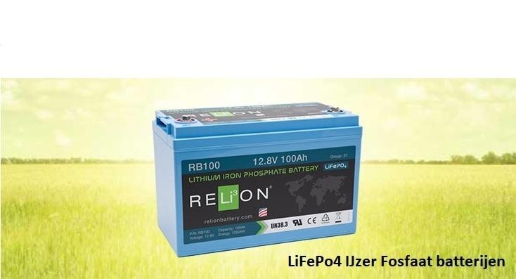 Batterij Lithium LiFePo4 Relion   5Ah t/m 300Ah